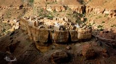 Haid Al-Jazil in Wadi Dawan- the Yemeni village built on a boulder Aerial View, Architecture, Bouldering, Places Ive Been, Mount Rushmore, Grand Canyon, Nature, Castle, Earth