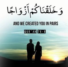Whether u r gay straight lesbian bisexual pansexual. Islamic Wedding Quotes, Islamic Love Quotes, Muslim Couple Quotes, Muslim Couples, Allah Islam, Islam Quran, Arabic Quotes With Translation, Ali Quotes, Qoutes