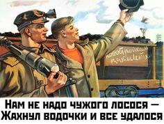 87% россиян поддерживают продление эмбарго на ввоз западных продуктов — Политика