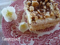 Yogurt Dessert Recipe - Γιαουρτογλυκό