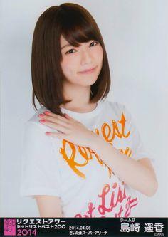 AKB48's Shimazaki Haruka #Fashion #Jpop #Idol