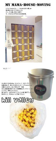 5月6日 http://ameblo.jp/maison-miyu