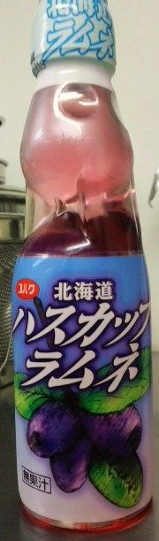 haskap ramune 北海道【ハスカップラムネ】