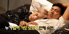 Monsta X, Lee Minhyuk, Minpuppy, Minmoongie, Little Sunshine, Ball of Fluff, Shownu, Showhyuk