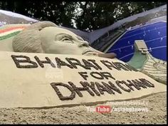Former hockey players protest, demand Bharat Ratna for Dhyan Chand - YouTube