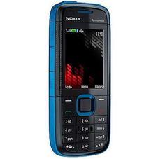 Brand New Black/Red Nokia 5130 Telcel GSM Quadband Bluetooth 2 MP Camera in box