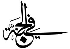 calligraphy & typography on Behance