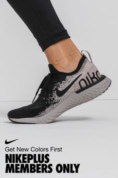 NikePlus members can get this Epic React early. Explore all the exclusive styles in the Member Shop, now on Nike.com and the Nike App. Old Fashioned Boy Names, Clothing Boxes, New Balance, Boy Fashion, Kids Outfits, Boys, Sneakers, Clothes, Young Boys Fashion
