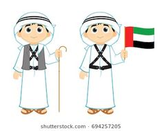 Find Kid United Arab Emirates Uae Wearing stock images in HD and millions of other royalty-free stock photos, illustrations and vectors in the Shutterstock collection. Thousands of new, high-quality pictures added every day. Supreme Brand, Uae National Day, Kid United, Ramadan Crafts, Art Education Lessons, United Arab Emirates, Traditional Outfits, Royalty Free Stock Photos, Flag