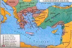 """"""" Στα τέλη Μαρτίου του 1204 οι σταυροφόροι συνυπέγραψαν τη συμφωνία διανομής της Βυζαντινής Αυτοκρατορίας (Διανομή της Ρωμανίας) """" (από το σχολικό βιβλίο σελ. 71)"""