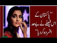 I'm Very Sad Because of Pakistan See what said Sonam Kapoor