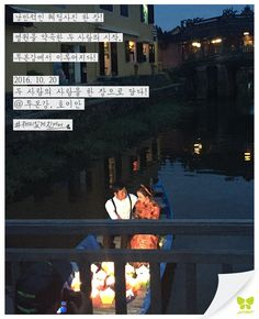 Today's Photo From Da Nang #Today_Photo with Jin Air #jinair #진에어 #다낭 #DaNang #danang #재미있게진에어 #재미있게지내요