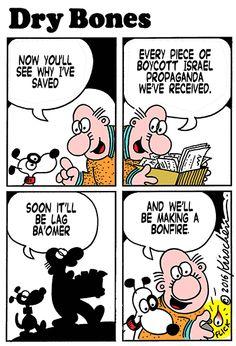 holiday, bonfire, Lag Ba'Omer, Lag B'Omer, BDS, boycott, Israel,