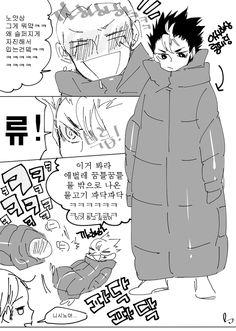 눈물 콧물 뚝뚝 떨어지는 카게야마 히나타:카게야마 너 우는거야? 카게야마:울지 않거든?! 스가:왜 거짓말을 하는거야. 카게야마:머, 먼지가 들어간겁니다! 히나타:먼지를 들이마셨냐? 카게히 히나타:카게야마 난 너하고 있으면 언제나 배불러 카게야마:?뭔소리야 보게 히나타:너한테 욕을 많이 먹어서 카게야마:난 너한테 욕하느라 힘 빠져서 배가 고프다! 히나타:그럼...