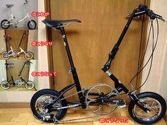 Bikes we like - Page 2 - Bike Forums Mobiles, Velo Design, Touring Bicycles, Folding Bicycle, Bike Ideas, Mini Bike, Custom Bikes, Cool Bikes, Cycling