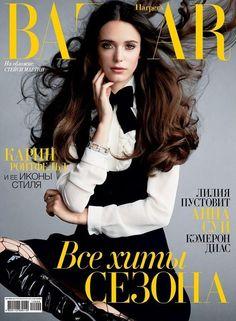 Harper's Bazaar Ukraine September 2014