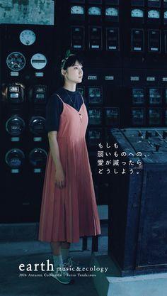 Miyazaki, Summer Wear, Asian Fashion, Japanese, Portrait, Womens Fashion, Magazines, Advertising, How To Wear