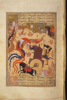 Isfandiyar fifth exploit: Kills Simah Barzin Shahnama Princeton Islamic MSS. Mythical Flying Creatures, Mythological Creatures, Rumi Books, Arabian Nights, Calligraphy Art, Illuminated Manuscript, Ancient Art, Islamic Art, Indian Art