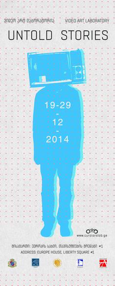 Untold Stories _ Video Art Laboratory _ Poster Design | #videoart #Exhibition #poster #Design