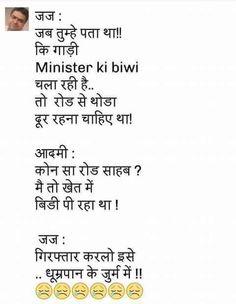 It is reality Funny Jokes In Hindi, Funny School Jokes, School Humor, Hindi Quotes On Life, True Quotes, Funny Quotes, Funny Picture Quotes, Funny Pictures, Latest Funny Jokes