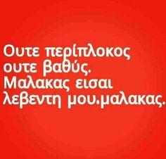 Εισαι ενας μαλακας λεβεντης!!!!ΠΩΛΗΣΕΙΣ ΕΠΙΧΕΙΡΗΣΕΩΝ ΔΩΡΕΑΝ ΑΓΓΕΛΙΕΣ ΠΩΛΗΣΗΣ ΕΠΙΧΕΙΡΗΣΗΣ BUSINESS FOR SALE FREE OF CHARGE PUBLICATION www.BusinessBuySell.gr