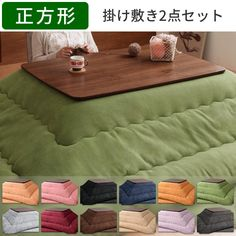 """60-80cm kotatsu table futon set. aprox 81$ plus japanese shipping. in """"Silent Black"""" the site is kind of like amazon."""