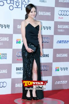 Moon Chae Won, 'Elegant entrance' … Red carpet of the 33rd Annual Blue Dragon Awards