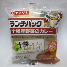 ランチパック 十勝産野菜のカレー
