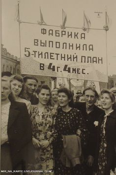 "factory workers at the May Day demonstration, Moscow, 1951 (""We have fulfilled the 5-year plan in 4 years and 4 months"")"