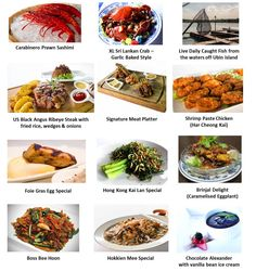 New Ubin Seafood Steak ($12/100g)