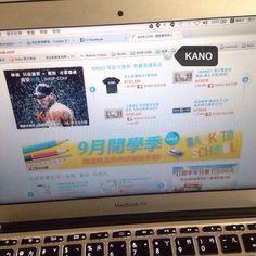 喜歡KANO嗎?! 想買週邊商品可找我,  幫您到KANO官網購物在打折95折~