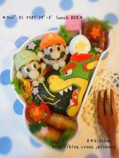 Now that's one dedicated Mama Cute Bento Boxes, Bento Box Lunch, Cute Food, Good Food, Yummy Food, Frappuccino, Bento Kawaii, Bento Kids, Amazing Food Art