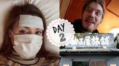 Cutiepie & Pewdiepie:Japan Diary Day.2
