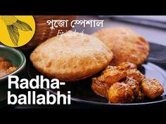 Radhaballabhi—Bengali kochuri with biuli'r or kolai'er dal filling—Durga pujo special - YouTube