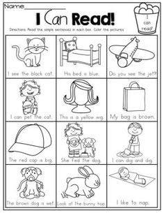 OT FAMILY WORDS WORKSHEETS - Google Search