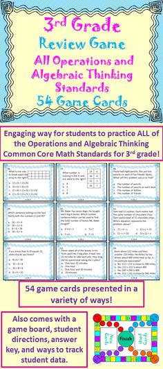 This product contains 54 multiple-choice game cards (could also be used as task cards) that cover all of the operations and algebraic thinking standards for the third grade curriculum (3.OA.1 ~ 3.OA.9). This will help teachers engage students in fun test prep. $