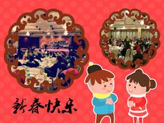 2015 year-end party came to an happy end.  2016, KEEP WORKING HARD.