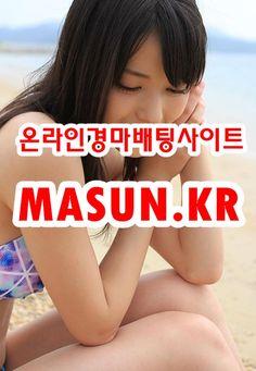 인터넷경마,온라인경마 『 m A S u N.KR 』 일본경마 인터넷경마,온라인경마 『 m A S u N.KR 』 온라인경마사이트えぴ인터넷경마사이트えぴ사설경마사이트えぴ경마사이트えぴ경마예상えぴ검빛닷컴えぴ서울경마えぴ일요경마えぴ토요경마えぴ부산경마えぴ제주경마えぴ일본경마사이트えぴ코리아레이스えぴ경마예상지えぴ에이스경마예상지   사설인터넷경마えぴ온라인경마えぴ코리아레이스えぴ서울레이스えぴ과천경마장えぴ온라인경정사이트えぴ온라인경륜사이트えぴ인터넷경륜사이트えぴ사설경륜사이트えぴ사설경정사이트えぴ마권판매사이트えぴ인터넷배팅えぴ인터넷경마게임   온라인경륜えぴ온라인경정えぴ온라인카지노えぴ온라인바카라えぴ온라인신천지えぴ사설베팅사이트えぴ인터넷경마게임えぴ경마인터넷배팅えぴ3d온라인경마게임えぴ경마사이트판매えぴ인터넷경마예상지えぴ검빛경마えぴ경마사이트제작…