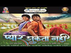Pyar Jhukta Nahi Bhojpuri Movie Online Watch & Download - Latest Bhojpuri Movies, Trailers, Audio & Video Songs - Bhojpuri Gallery Bhojpuri Full HD Movies INDIAN BEAUTY SAREE PHOTO GALLERY  | I.PINIMG.COM  #EDUCRATSWEB 2020-07-02 i.pinimg.com https://i.pinimg.com/236x/73/7c/22/737c223126cbd281486bbe13d2d0b90e.jpg