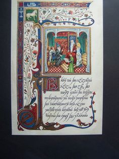 The Lord of the Rings as a medieval manuscript, with the lettering in Elvish.