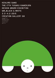 佐野研二郎展「黒に白 MR_BLACK & WHITE」 リクルートの2つのギャラリー