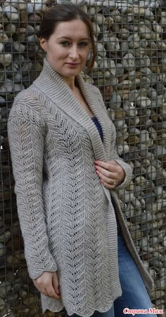 We knit together an openwork cardigan of the Girl all kind day! My name is Irina. I ask to address me on \ Ladies Cardigan Knitting Patterns, Cardigan Pattern, Crochet Cardigan, Lace Knitting, Sweater Patterns, Long Sweaters, Cable Knit Sweaters, Sweater Design, Cardigans For Women