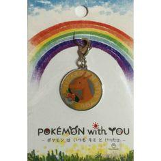 Pokemon Center 2016 Pokemon With You Campaign #5 Charizard Charm