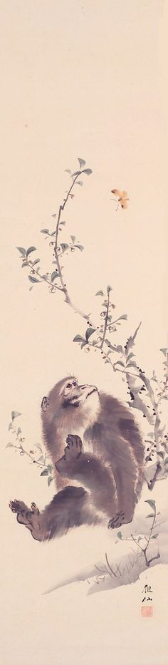 Monkey and Butterfly *saved by oldsum Japanese Ink Painting, Japanese Watercolor, Asian Monkey, Ink Paintings, Edo Period, Zen Art, Water Colors, Japan Art, Japanese Culture