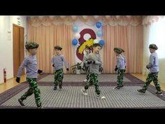 Танец десантников - YouTube Dance Lessons, Kids Shows, Baby, Youtube, Preschool Graduation, Musica, Songs, End Of The Year Celebration, Babys