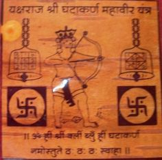 Bhojpatra Saksharaj Shri Ghantakarna Mahaveer Yantra to fulfill your needs and wishes.......