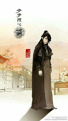 Emperor huizong of yuan wife sexual dysfunction