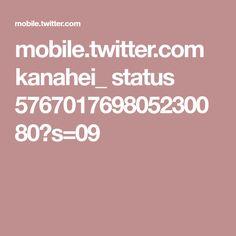 mobile.twitter.com kanahei_ status 576701769805230080?s=09