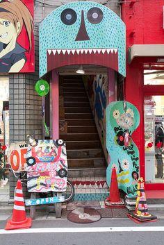 FLASH DISC RANCH, Shimokitazawa, Tokyo    records shop I love