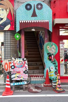 FLASH DISC RANCH, Shimokitazawa, Tokyo record shop